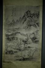 Chinese Landscape Hanging Scroll - Wang Gong