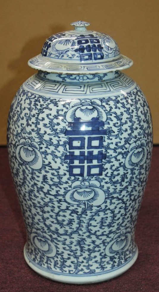 Chinese B&W Lidded Jar