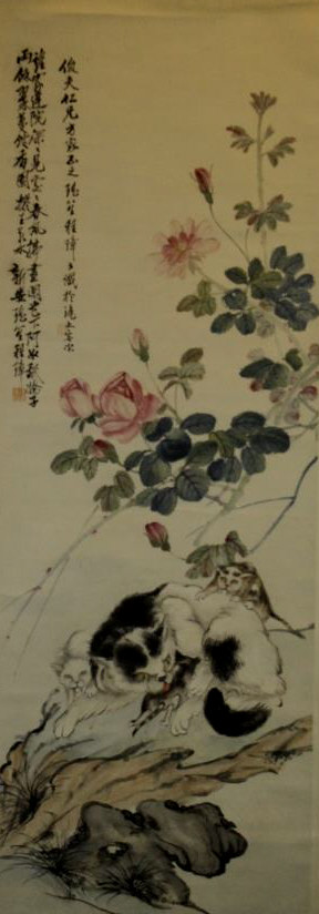 Chinese Scroll Painting - Cat
