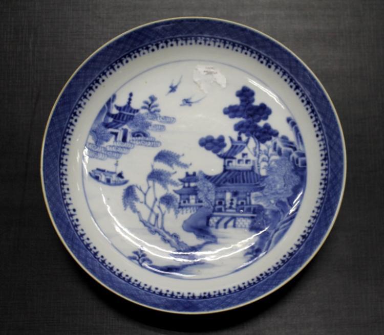 Chinese B&W Bowl