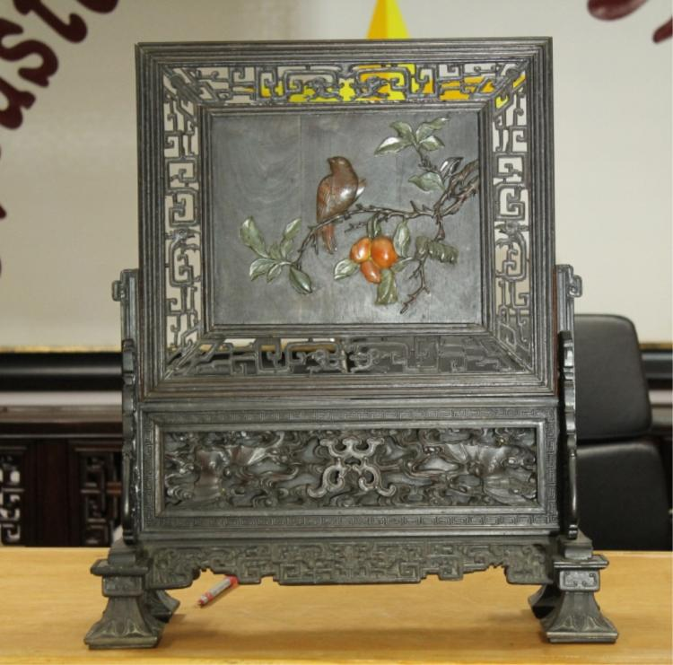 Carved Table Screen w/ Hardstone Inserts