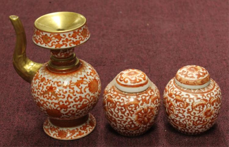 A Group of 3 Porcelain Articles