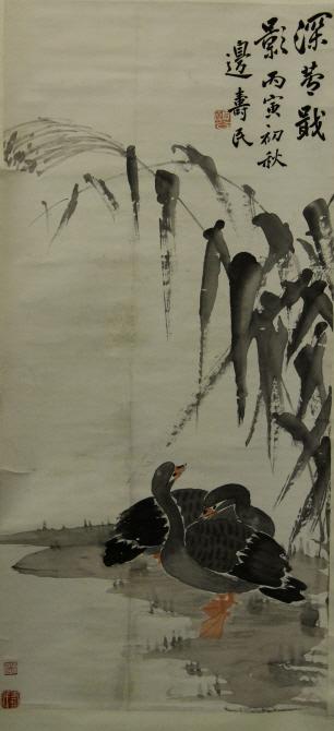 Chinese Painting - Bian Shou Min
