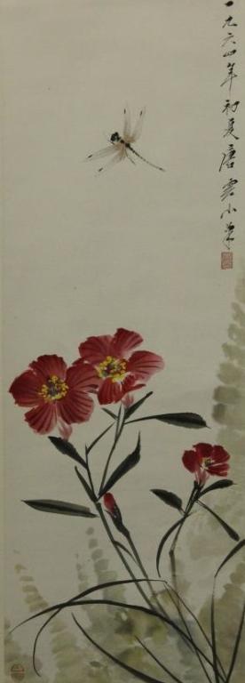 Chinese Scroll Painting - Tang Yun