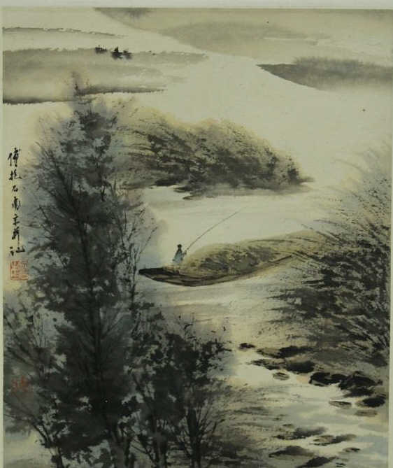 Chinese Watercolor Painting- Fu Bao Shi