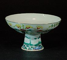 Old Chinese Wucai Footed Bowl