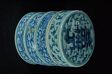 Four Tier Blue & White Stackable container
