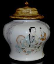 Famille Rose Lidded Jar
