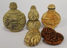 Lot of 5 Chinese Snuff Bottles