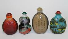 Lot of 4 Chinese Snuff Bottles