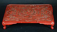 Chinese Cinnabar Table Stand