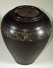 Cloisonne & Bronze Vase