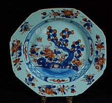 Chinese Blue & White Plate with Red Underglaze 18C