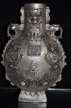 Silvered Metal Moon Flask Vase