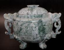 Large Carved Hardstone Lidded Jar