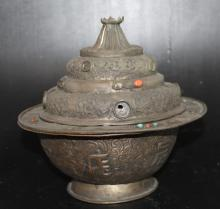 Lidded Metal Dish w/ Decorations