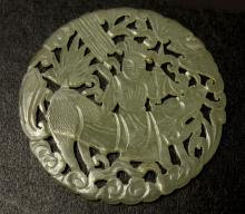 Carved Jade Placque
