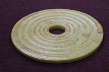 Large Carved Hardstone Bi Disc