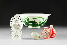 A GROUP OF FIVE CHINESE VARIOUSLY DECORATED GLASS WARES, 20TH CENTURY,