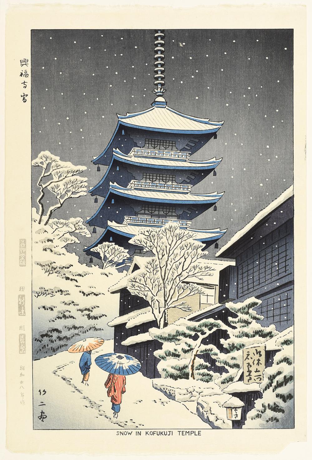 Takeji Asano (Japanese, b. 1900), Snow at Kofukuji Temple, woodblock print on paper