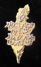 Gilt Metal Brooch - Judaica