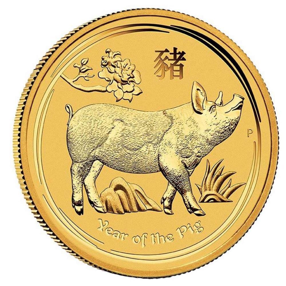 Australian Perth Mint Series II Lunar Gold 1/2 oz 2019 Pig #IRS95827