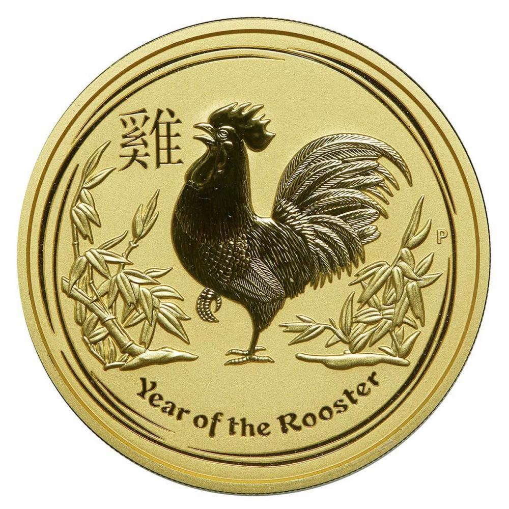 Australian Perth Mint Series II Lunar Gold 2 Ounce 2017 Rooster #IRS95861