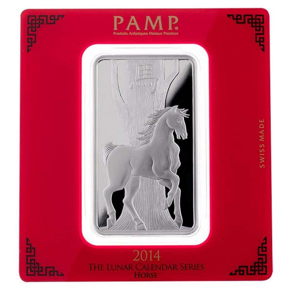 PAMP Suisse Silver Bar 100 Gram - 2014 Horse Design #IRS96554