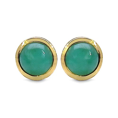 Emerald:Round/8.00mm 2 /4.10 ctw #33434v3