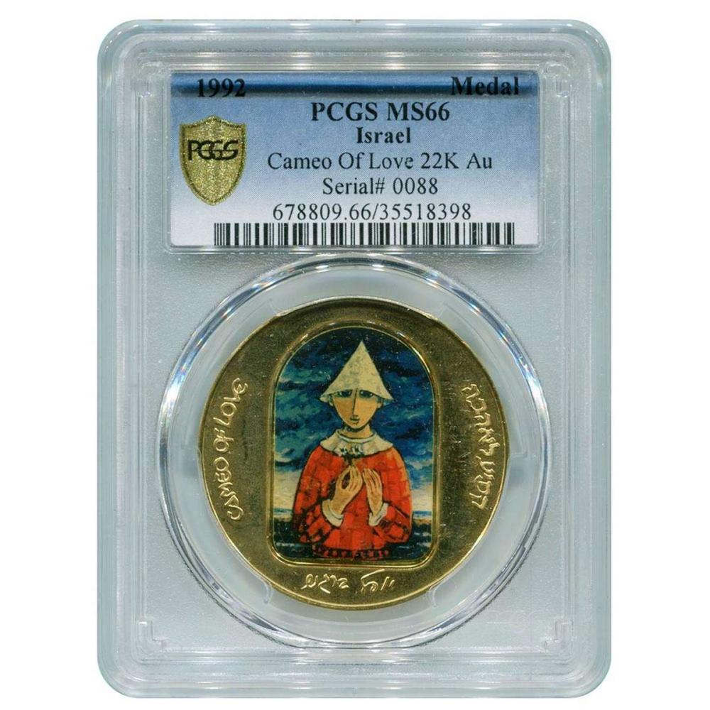 Israel 1992 Gold Medal Cameo of Love MS66 PCGS #IRS96353