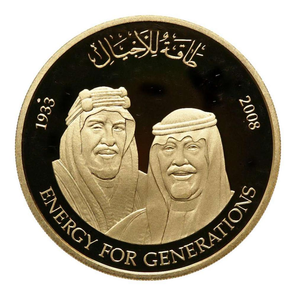 Saudi Arabia 1 oz. Gold Medal Proof 75th Anniversary ARAMCO #IRS96362