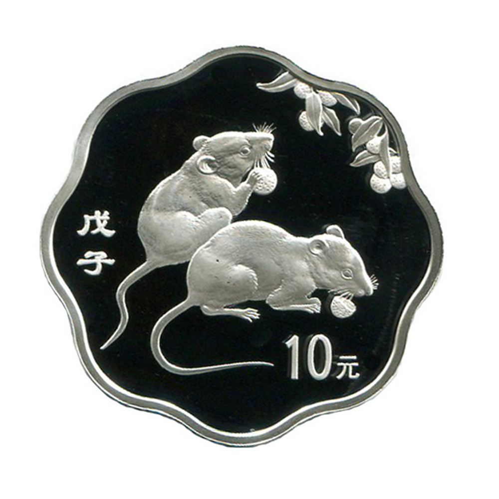 China 2008 Year of the Rat 1 oz Silver Flower (w Box & COA) #IRS81371