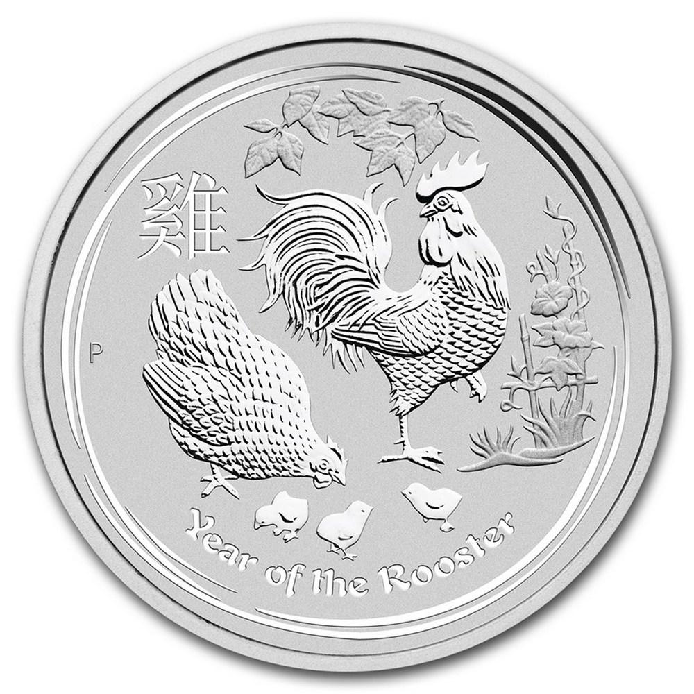 2017 Australia 2 oz Silver Lunar Rooster #IRS81414