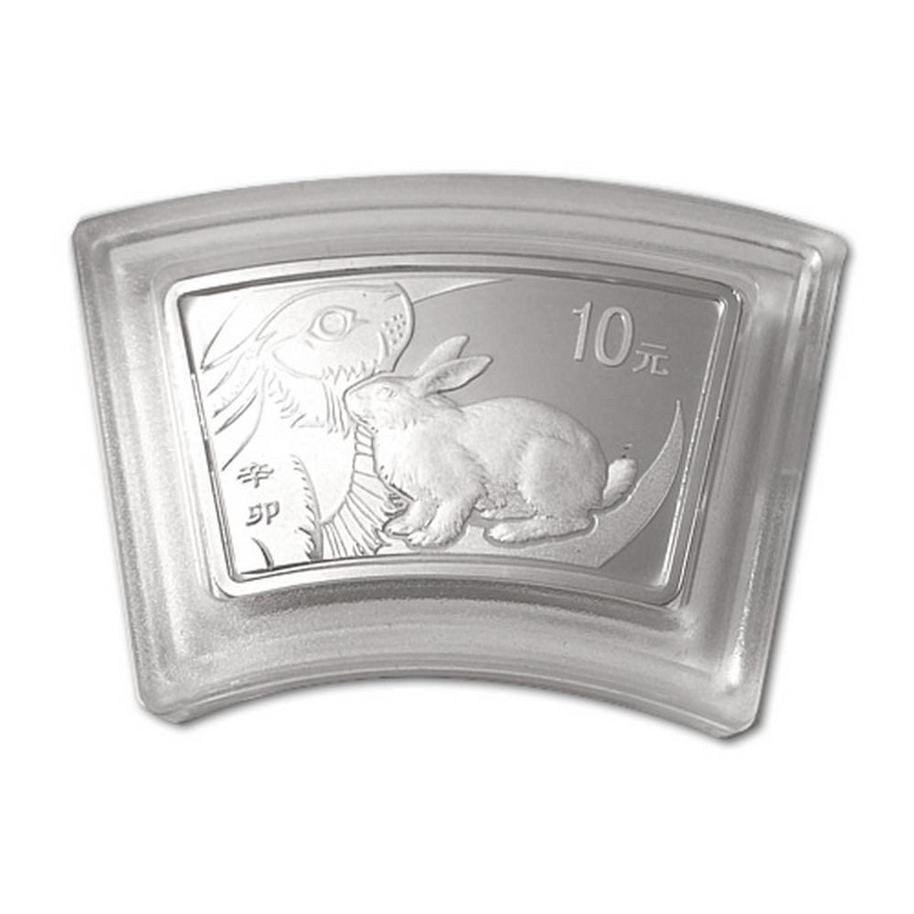 China 2011 Year of the Rabbit 1 oz Silver Fan (w Box & COA) #IRS81368