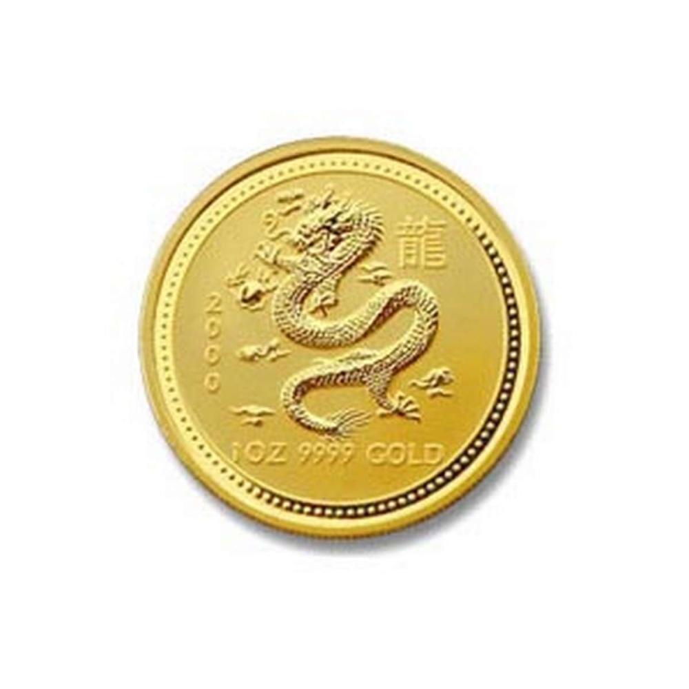 2000 Australia 1/4 oz Gold Lunar Dragon #IRS51384