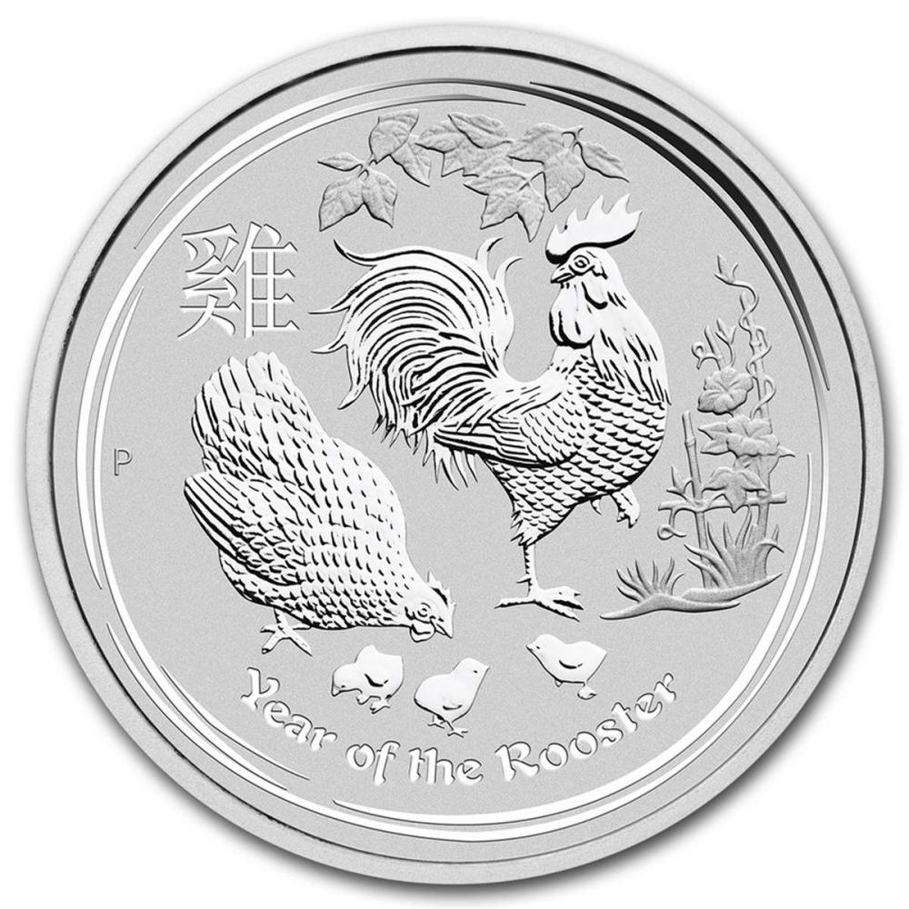 2017 Australia 10 oz Silver Lunar Rooster #IRS81478