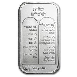 1 Oz Silver Bar Ten Commandments Hebrew Irs74729