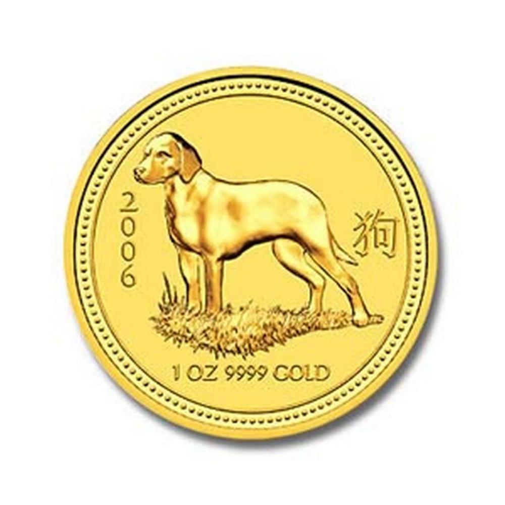 2006 Australia 1 oz Gold Lunar Dog #IRS81045
