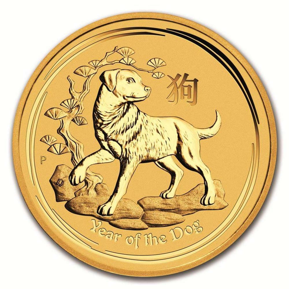 Australian Perth MInt Series II Lunar Gold Half Ounce 2018 Dog #IRS81042
