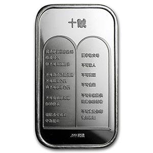 1 Oz Silver Bar Ten Commandments Chinese Irs74715