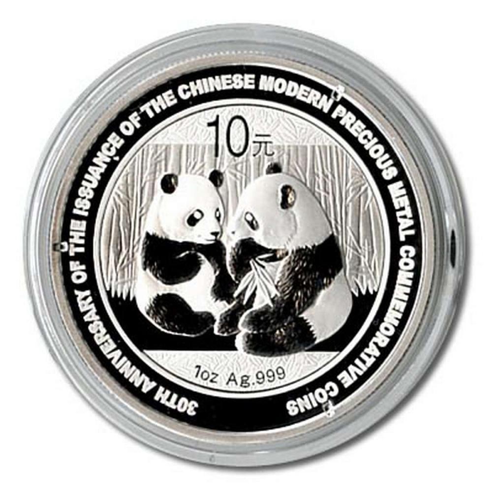 2009 Chinese Silver Panda 1 oz - 30th Anniversary #IRS58026