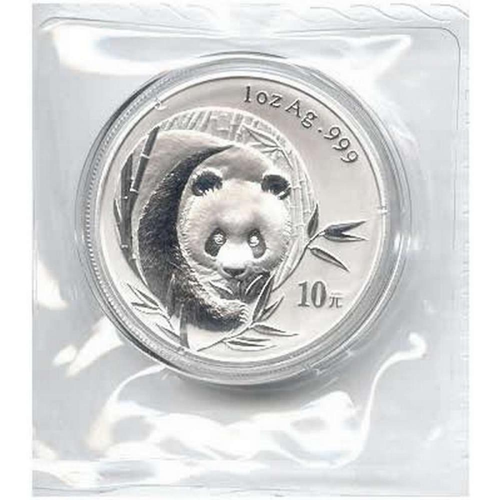 2003 Chinese Silver Panda 1 oz - Frosted Version #IRS58027