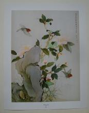 CHINESE PRINT BIRD WITH FLOWER #2