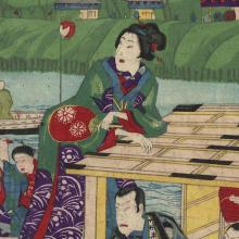 CLASSIC AND MODERN JAPANESE WOODBLOCK PRINTS