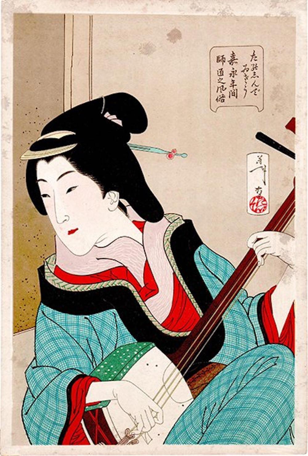 LIQUIDATION SALE ON ALL JAPANESE WOODBLOCK PRINTS & JEWELRIES