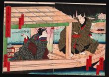 Ichiyotei Yoshitaki - Kabuki Scene on Pleasure Boat