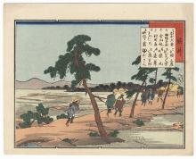 Original Fujikawa Tamenobu - The Shank's Mare Tokaido