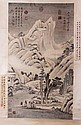 Fine Chinese Scroll Painting, signed Wang Shimin (1592-1680), 19th Century or earlier