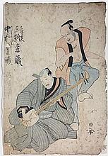 Japon, XIXe.  Musiciens
