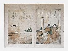Japon, XIXe.  Femmes sur la terrasse